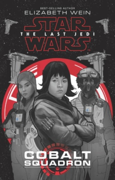 Cobalt Squadron Cover
